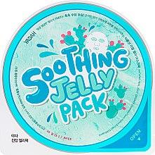 Voňavky, Parfémy, kozmetika Upokojujúca látková maska s gélovou esenciou - Yadah Soothing Jelly Pack