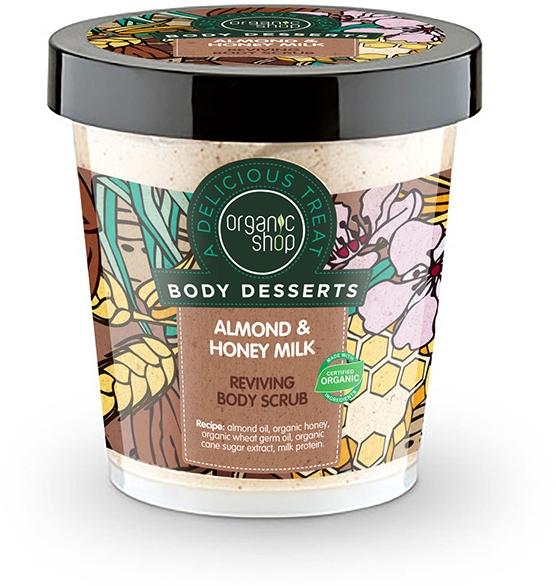 Telový peeling aktualizácie - Organic Shop Body Desserts Almond & Honey Milk — Obrázky N1