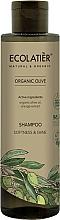"""Voňavky, Parfémy, kozmetika Šampón na vlasy """"Jemnosť a lesk"""" - Ecolatier Organic Olive Shampoo"""