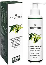 Voňavky, Parfémy, kozmetika Olej na odstránenia make-upu - Orientana Nourishing Cleansing Oil For Face & Eyes Neem