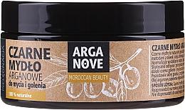 Voňavky, Parfémy, kozmetika Prírodné čierne mydlo s arganovým olejom na umývanie a holenie - Arganove Moroccan Beauty Black Argan Soap