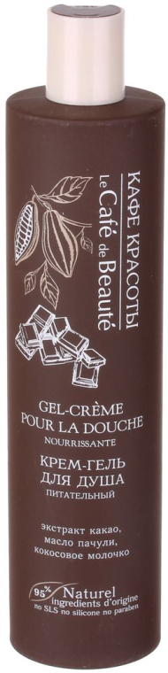 """Krém-gél pre sprch """"Výživa"""" - Le Cafe de Beaute Nutritious Cream Shower Gel"""