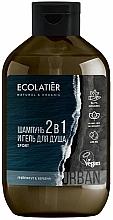 Voňavky, Parfémy, kozmetika Pánsky sprchový gél a šampón 2 v 1 - Ecolatier Urban Sport