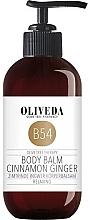 """Voňavky, Parfémy, kozmetika Balzam na telo """"Škorica a zázvor"""" - Oliveda B54 Body Balm Cinnamon Ginger"""
