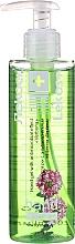 """Voňavky, Parfémy, kozmetika Gél na ruky s antibakteriálnym efektom """"Verbena"""" - Markell Cosmetics Lekos+"""