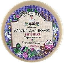 Voňavky, Parfémy, kozmetika Vlasová maska Lopúchová - Recepty babičky Agafy