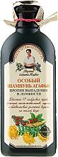 Voňavky, Parfémy, kozmetika Špeciálny šampón Agafie proti vypadávaniu vlasov a krehkosti - Recepty babičky Agafy