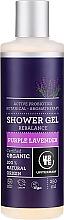 """Voňavky, Parfémy, kozmetika Sprchový gél """"Levanduľa"""" - Urtekram Purple Lavender Shower Gel"""