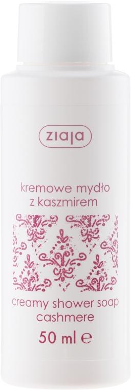 Krém-mydlo pre telo - Ziaja Cashmere Creamy Shower Soap Travel Size