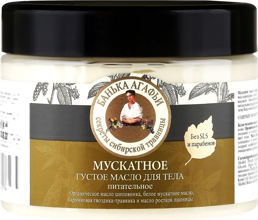 Muškátové husté maslo na telo - Recepty babičky Agafji Kúpeľňa Agafji