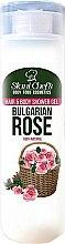 """Voňavky, Parfémy, kozmetika Gél na vlasy a telo """"Bulharská ruža"""" - Hristina Stani Chef's Bulgarian Rose Hair and Body Shower Gel"""