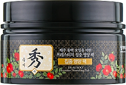 Voňavky, Parfémy, kozmetika Intenzívna výživná maska  - Daeng Gi Meo Ri Dlae Soo Nourishing Pack