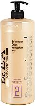 Voňavky, Parfémy, kozmetika Krém na vyrovnávanie vlasov - Dr.EA Keratin Series 2 Straightener Cream
