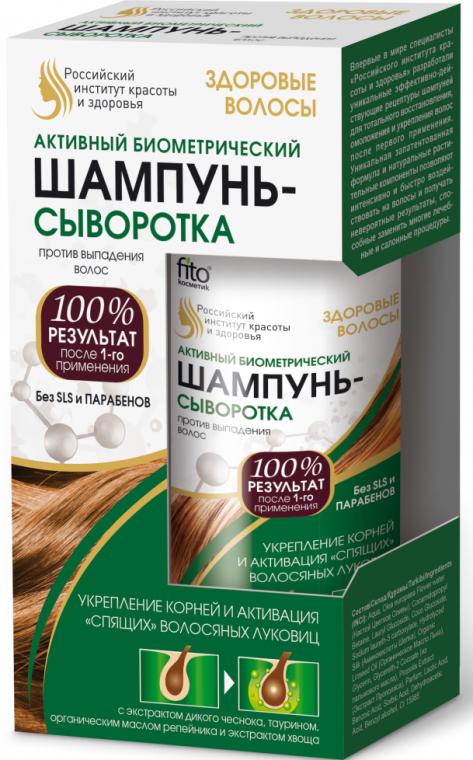 Aktívny biometrický šampón-sérum proti vypadávaniu vlasov - Fito Kozmetic