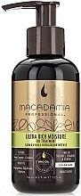 Voňavky, Parfémy, kozmetika Ultra hydratačný vlasový olej - Macadamia Professional Ultra Rich Moisture Oil Treatment