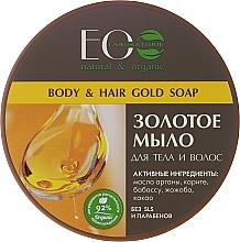 """Voňavky, Parfémy, kozmetika Telové mydlo a vlasy """"Zlatý"""" - ECO Laboratorie Natural & Organic Body & Hair Gold Soap"""