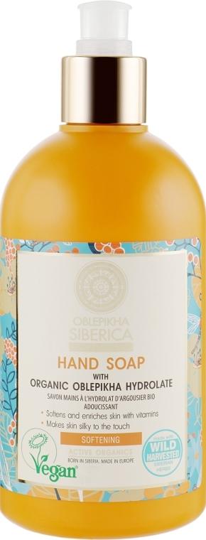 Zjemňujúce mydlo na ruky - Natura Siberica Oblepiha Siberica Softening Hand Soap — Obrázky N1
