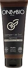 Voňavky, Parfémy, kozmetika Regeneračný šamón na vlasy - Only Bio Regenerating Shampoo