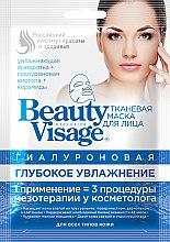 """Voňavky, Parfémy, kozmetika Hyalurónová textilná maska na tvár """"Hĺbková hydratácia"""" - FitoKosmetik Beauty Visage"""