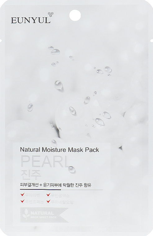 Maska na tvár s perlovým extraktom - Eunyul Natural Moisture Mask Pack-Pearl