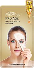 Voňavky, Parfémy, kozmetika Textilná maska na tvár - 7th Heaven Renew You Pro Age Bamboo Sheet Mask