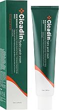 Voňavky, Parfémy, kozmetika Krém-náplasť s extraktom z Pupočníka Ázijského - Missha Cicadin Hydro Patch Cream