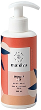 Voňavky, Parfémy, kozmetika Sprchový gél s konopným olejom - Manaya Shower Gel With Hemp Oil