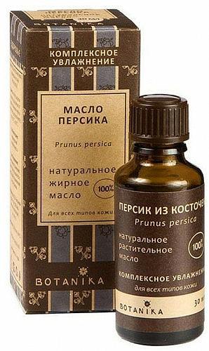 Kozmetický olej z broskyňových jadier - Botavikos