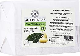 """Voňavky, Parfémy, kozmetika Aleppo mydlo pre """"Olivový vavrín 1%"""" veľmi suchú pokožku - E-Fiore Aleppo Soap Olive-Laurel 1%"""