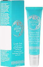 Voňavky, Parfémy, kozmetika Očný gél s extraktom z rias - Avon Planet Spa Greek Seas Smoothing Moisture Lock Eye Gel