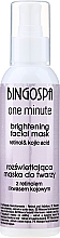 Voňavky, Parfémy, kozmetika Maska pre unavenú pleť - BingoSpa