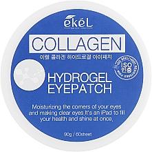 Voňavky, Parfémy, kozmetika Hydrogélové náplasti na oči s kolagénom a extraktom z čučoriedok - Ekel Ample Hydrogel Eyepatch