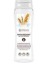 Voňavky, Parfémy, kozmetika Hypoalergénny sprchový gél s extraktom z pšenice - Barwa Hypoallergenic Shower Gel Wheat Extract
