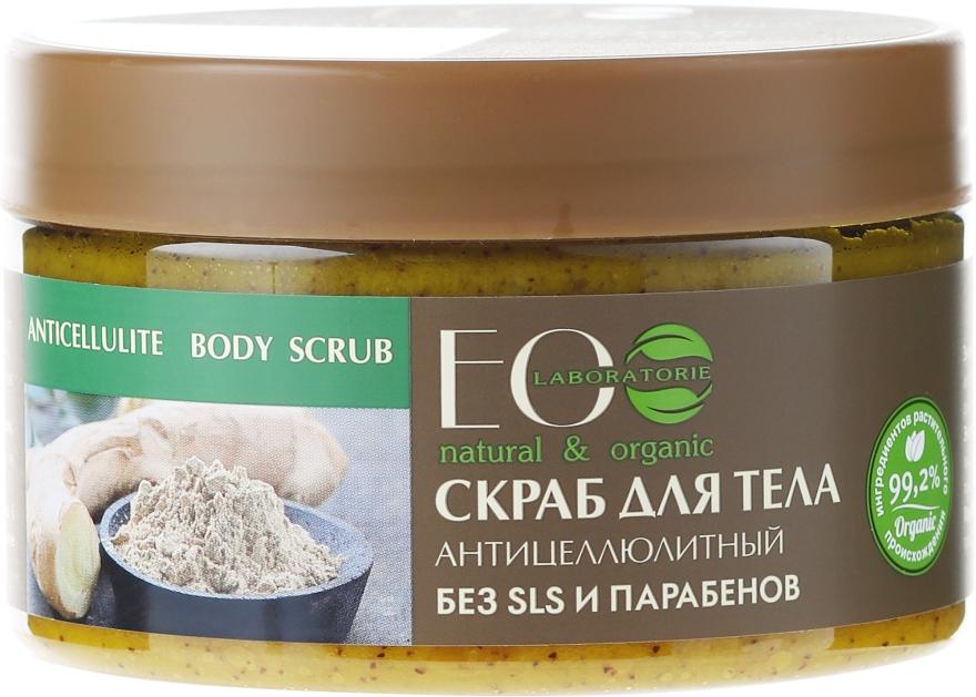 """Soľ telový peeling """"Anticelulitídová"""" - ECO Laboratorie Natural & Organic Anticellulite Body Scrub"""
