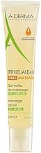 Voňavky, Parfémy, kozmetika Masážny gélový olej na jazvy a strie - A-Derma Epitheliale AH Massage