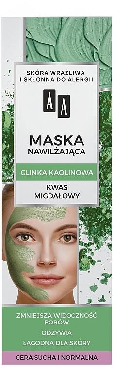 Hydratačná maska na tvár - AA Carbon & Clay Mask