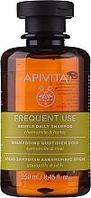 Voňavky, Parfémy, kozmetika Šampón pre denné použitie s harmančekom a medom - Apivita Gentle Daily Shampoo