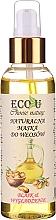 Voňavky, Parfémy, kozmetika Prírodná maska pre žiarivé a hladké vlasy - Eco U Choose Nature