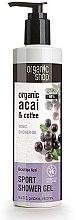 """Voňavky, Parfémy, kozmetika Sprchový gél """"Brazílsky Asaya"""" - Organic Shop Organic Coffee and Acai Sport Shower Gel"""