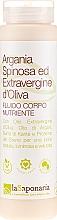 "Voňavky, Parfémy, kozmetika Bio fluid na telo ""Argania & Extravergine"" - La Saponaria Argan & Olive Oil Body Fluid"