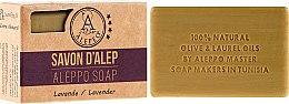 Voňavky, Parfémy, kozmetika Mydlo Aleppo s levanduľou - Alepeo Aleppo Soap Lavender 8%
