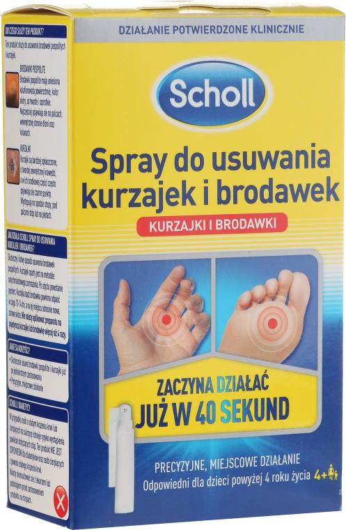 Sprej na odstránenie bradavíc a proti lupinám - Scholl Verruca and Warts Removing Spray — Obrázky N1