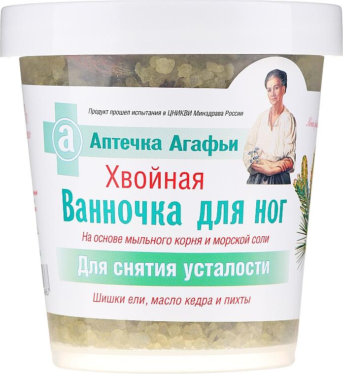 """Kúpeľ na nohy """"Ihličnatý"""" - Recepty babičky Agafy Lekárnička Agafy"""