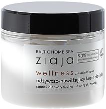 Voňavky, Parfémy, kozmetika Hydratačný krém na telo - Ziaja Baltic Home Spa Wellness Body Moisturizer