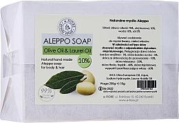 """Voňavky, Parfémy, kozmetika Aleppo mydlo pre """"Olivový vavrín 10%"""" pre suchú a normálnu pleť - E-Fiore Aleppo Soap Olive-Laurel 10%"""