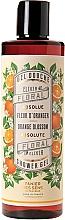 """Voňavky, Parfémy, kozmetika Sprchový gél """"Pomarančový kvet"""" - Panier Des Sens Orange Blossom Shower Gel"""