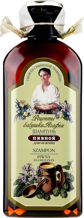 """Šampón """"Pivný"""" - Recepty babičky Agafji"""
