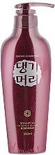 Voňavky, Parfémy, kozmetika Šampón pre normálne a suché vlasy - Daeng Gi Meo Ri Shampoo For Normal To Dry Scalp