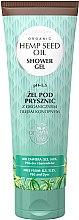 Voňavky, Parfémy, kozmetika Sprchový gél s organickým konopným olejom - GlySkinCare Hemp Seed Oil Shower Gel