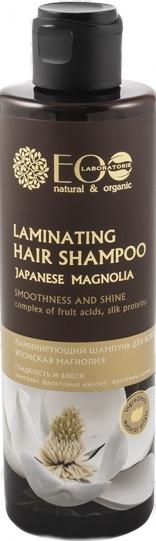 """Laminovací šampón """"Japonská magnólia"""" - ECO Laboratorie Laminating Hair Shampoo"""